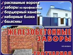 Ворота откатные, Калитки, Заборы из профнастила - фото 3
