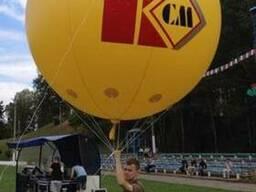 Воздушные шары Гирлянды Запуск Сброс шаров большие Шары