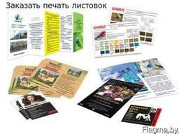 Все виды рекламно-информационных материалов - фото 2