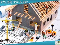 Выполняем строительно-монтажные работы.