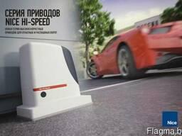 Высокоскоростная автоматика Nice Hi-Speed Rb250HS