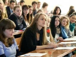 Высшее образование Менеджмент, Экономика и управлени
