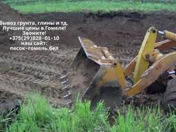 Вывоз грунта, земли и глины в Гомеле