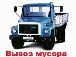 Вывоз мусора , Дзержинск, Воложин, Раков