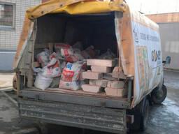 Вывоз мусора . грузотакси