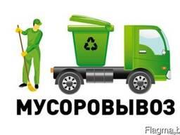 Вывоз мусора любого типа в Витебске. Оперативно и недорого!
