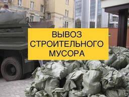 Вывоз мусора самосвалом 10т 8м3 20т 14м3