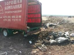 Вывоз строительного мусора на свалку.