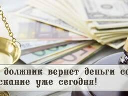 Взыскание дебиторской задолженности в Беларуси - фото 2