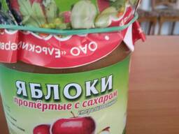 Яблоки протертые с сахаром
