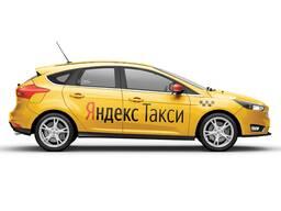 Аренда автомобилей/Водитель такси