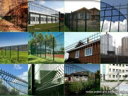 3Д забор. Евроограждение. Еврозабор 1240х2500 цинк полимер