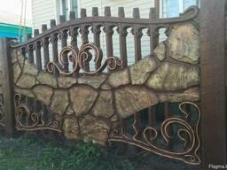 Забор бетонный Бут