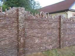 Забор бетонный цветной без пор, не тебующий окраски