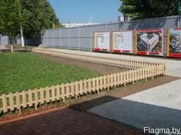 Забор декоративный деревянный,палисадник