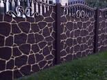 Забор железобетонный - фото 5