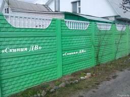 Забор железобетонный «Кирпичик открытый»