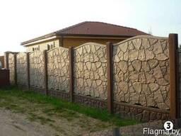 Забор железобетонный, ворота, калитки, тротуарная плитка