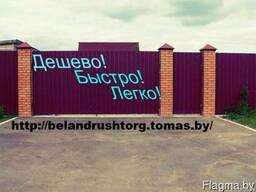 Заборы из металопрофиля под ключ в Жодино, Борисове, Смолеви