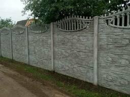 Заборы железобетонные, ворота и калитки. Плитка тротуарная