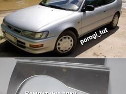 Задняя арка Toyota Corolla 1996