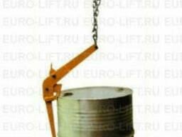 Захват для бочек DL500B (клюв попугая) г/п 500 кг