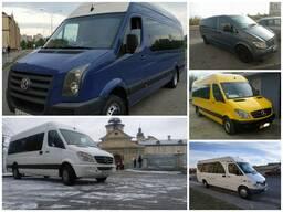 Пассажирские перевозки в Бресте от 8 до 21 мест