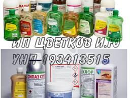 Закупаем для собственных потребностей инсектициды, родентициды, дезинфектанты!