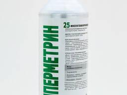 Закупаем для собственных потребностей Циперметрин !