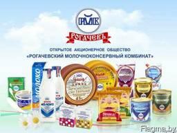Закупаем продукцию Рогачевского молочного завода со скидкой