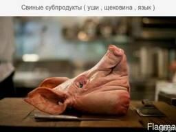 Закупаем свиные головы на постоянной основе