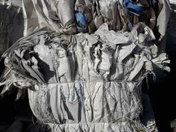 Закупаю отходы полипропилена в виде биг бегов, мешков