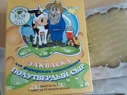 Закваска для полутвердого сыра дозировка на 250 л. молока