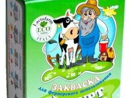 Закваска для йогурта дозировка на 250 литров молока
