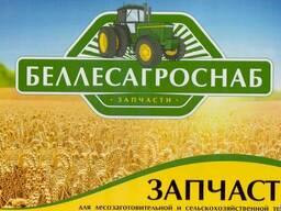 Запчасти ГАЗ, МАЗ, МТЗ, сельхозтехнике и агрегатам
