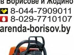 Заточка цепи в Борисове, Жодино