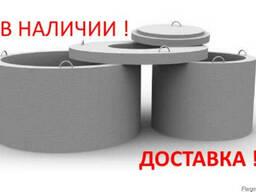 ЖБИ - Кольца колодцев. Крышки ПП. Днища ПН