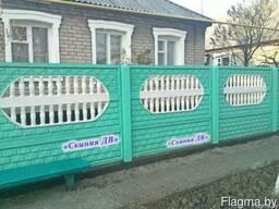 Железобетонный забор «2 Кирпичика открытого»