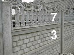 "Железобетонный забор ""Кирпич"""