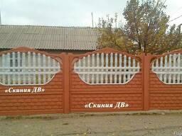 Железобетонный забор «Кирпичик открытый и цветок»