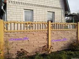 Железобетонный забор «Скала и 1 бантик»