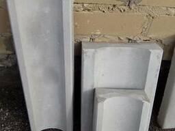 Желоб лоток бетонный