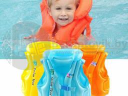 Жилет для плавания надувной Swim Vest