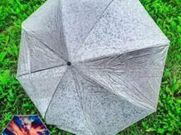 Зонт наоборот UnBrella (антизонт) Рисунок закат / Однотонный верх Серебро