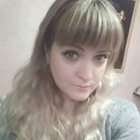 Красновская Валерия Владимировна