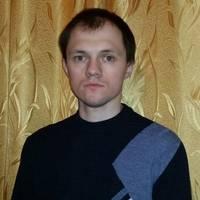 Ивуть Иван Иваноич