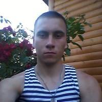 Новик Андрей