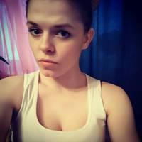 Василенко Алина Олеговна