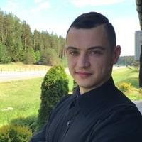 Еременко Павел Валерьевич