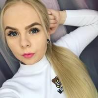 Трухан Ольга Сергеевна